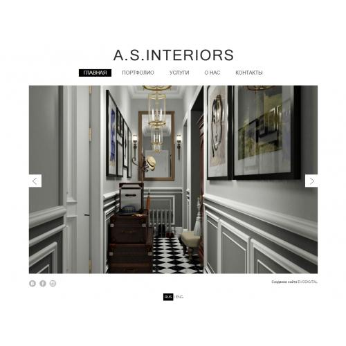 """Создание сайта """"A.S.INTERIORS"""" г.Санкт-Петербург"""
