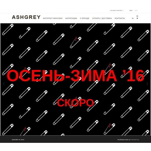 """Создание интернет-магазина """"Ashgrey"""" г. Санкт-Петербург"""