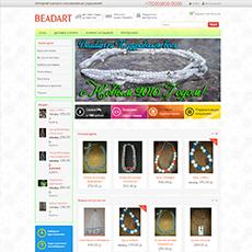 Создание интернет-магазина Beadart г.Каменск-Уральский