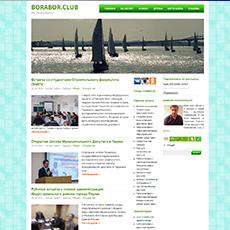 Создание личного блога для Михаила Борисова  г.Пермь
