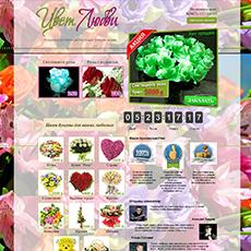 Создание Лендинг пейдж по продаже цветов г. Санкт-Петербург