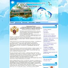 Разработка сайта для детского садика № 98 г.Каменск-Уральский