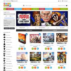 Создание интернет-магазина ИГРАVITA г. Москва