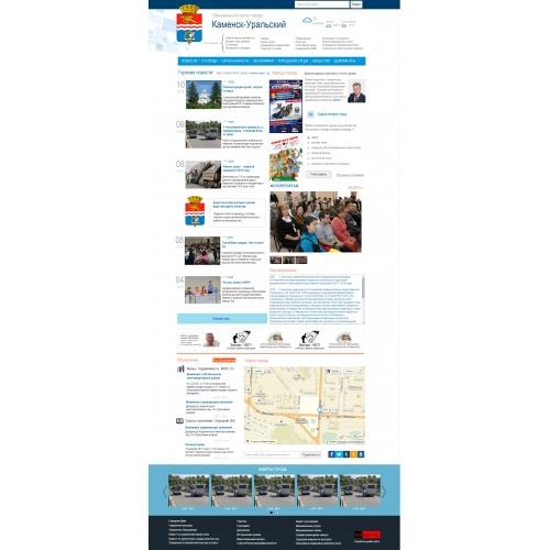 Разработка макета для сайта администрации города Каменска-Уральского