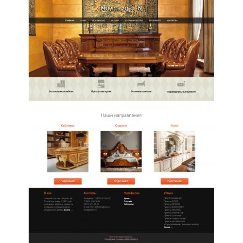 """Создание сайта для мебельной компании """"Милинец и К"""" г.Санкт-Петербург"""