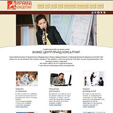 """Создание сайта для компании """"Прайд Консалтинг"""" г. Оренбург"""