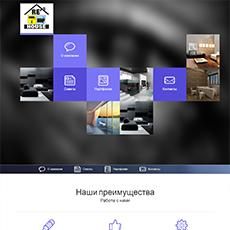 """Создание сайта для компании """"REHOUSE"""" г. Новоуральск"""
