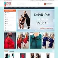 Создание интернет-магазина Теория СТИЛЯ г. Екатеринбург