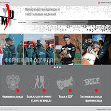Создание интернет-магазина UMI66 г.Каменск-Уральский